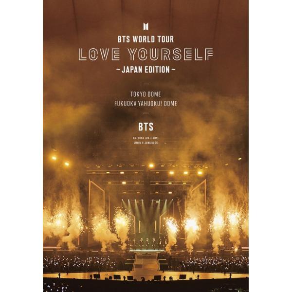 [Blu-ray]/【送料無料選択可】BTS/BTS WORLD TOUR 'LOVE YOURSELF' 〜JAPAN EDITION〜 [通常版][Blu-ray]