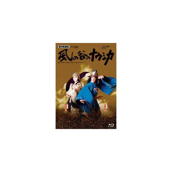 Blu-ray /歌舞伎/ 歌舞伎『風の谷のナウシカ』