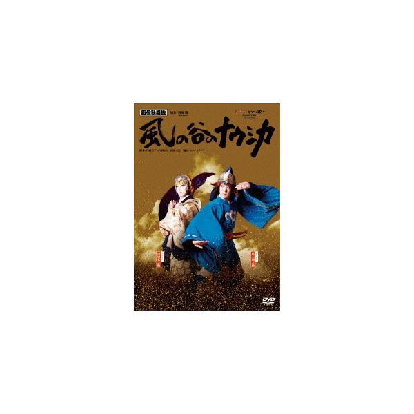 DVD /歌舞伎/ 歌舞伎『風の谷のナウシカ』