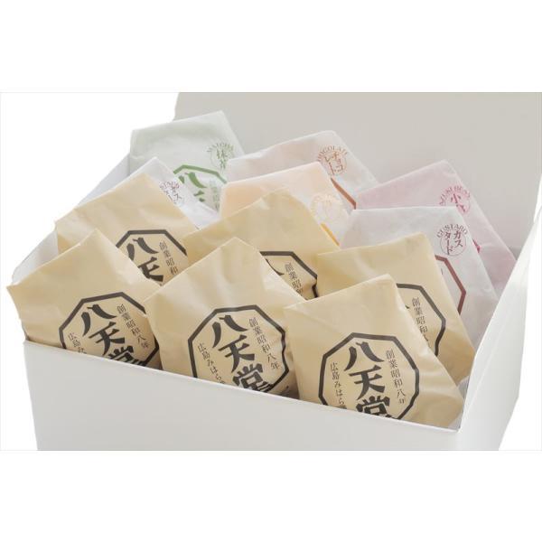 パン 菓子パン クリームパン ギフト セット 詰め合わせ 贈り物 八天堂 くりーむパンひろしま檸檬パン詰合せ 御祝 お祝い お礼 贈り物 御礼 食品 グルメ ギフト内