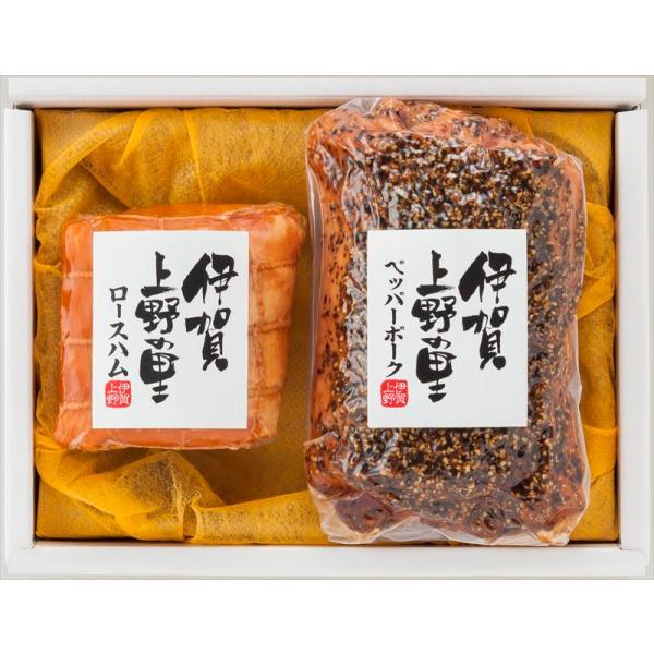 精肉 肉加工品  豚肉 ポーク  ロースハム ギフト セット 詰め合わせ 伊賀上野の里 詰合せ 御祝 お祝い お礼 贈り物 御礼 食品 グルメ ギフト お中元 御中元