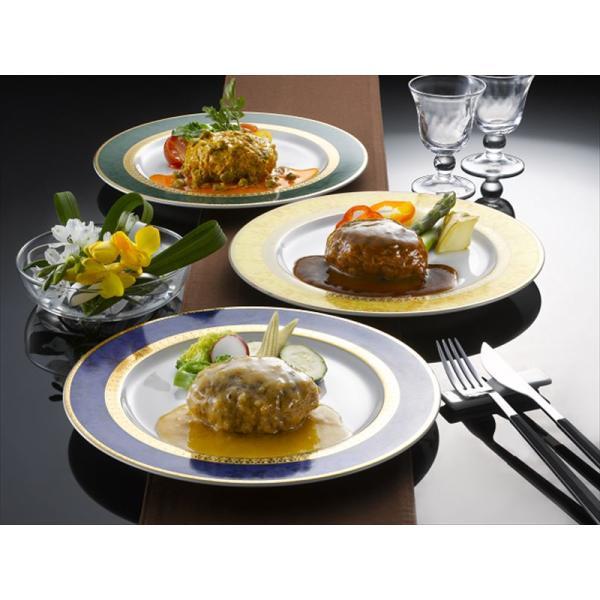 ハンバーグ 肉加工品 ギフト セット 詰め合わせ 贈り物 贈答 産直 神奈川 「横浜ロイヤルパークホテル」監修 3種のソースで味わう煮込みハンバーグ 内祝い 御