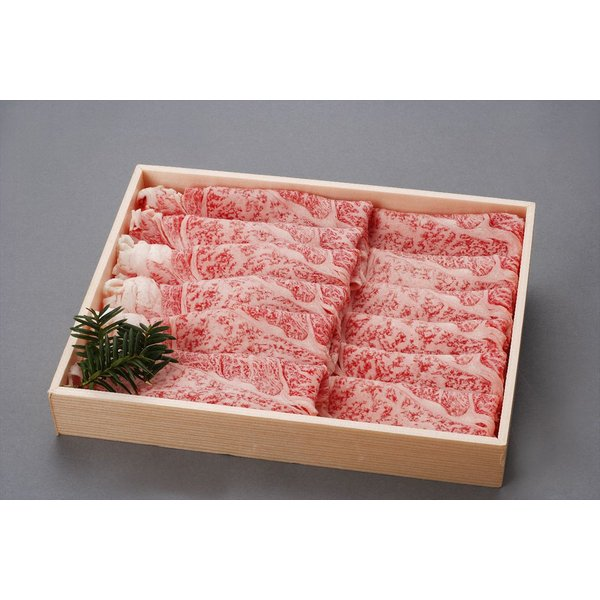 牛肉 すき焼き 北海道びらとり和牛 特選すき焼き450g(肩ロース) ギフト セット 詰め合わせ 贈り物 贈答 産直 内祝い 御祝 お祝い お礼 返礼品 贈り物 御礼 食