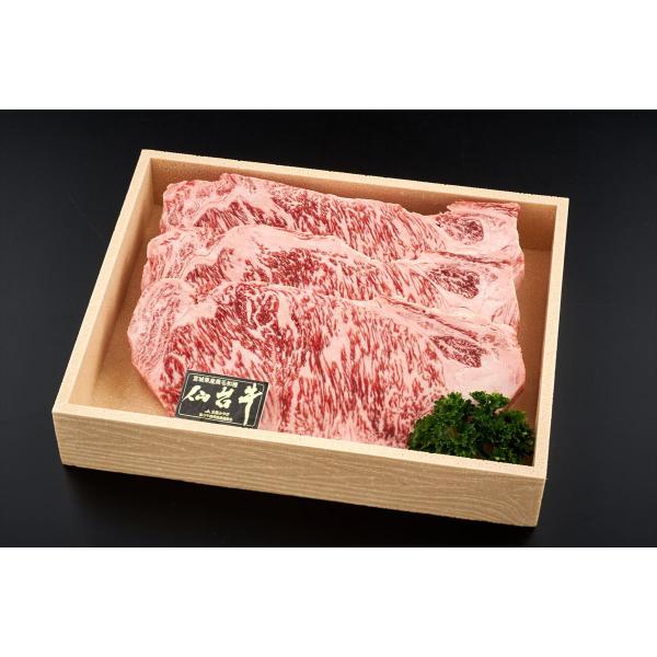牛肉 ステーキ 仙台牛 サーロインステーキ180g×3枚 ギフト セット 詰め合わせ 贈り物 贈答 産直 内祝い 御祝 お祝い お礼 返礼品 贈り物 御礼 食品 産地直送