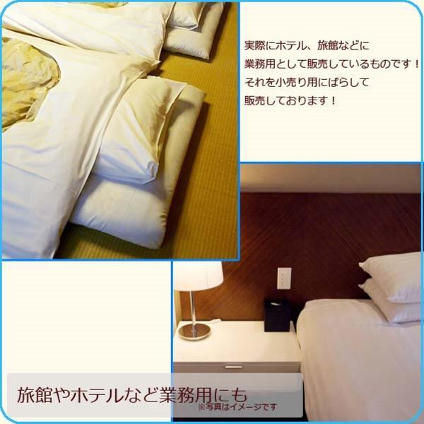 シーツ【業務用】綿100%敷きシーツ フラットシーツ白 ダブルサイズ ホワイト(180cm×290cm) ホテル 旅館 民宿 民泊など nerumono-ya 05
