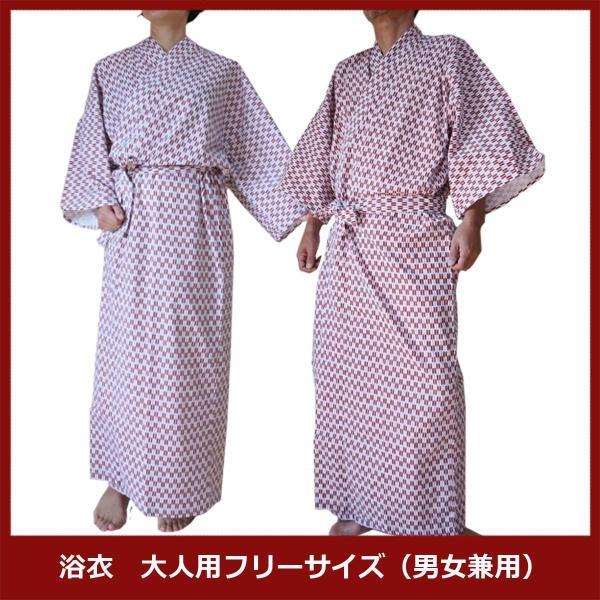 平織プリント柄大人用浴衣