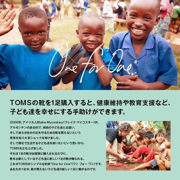 TOMS レディース スリッポン 本物保証 トムスGlitter 即納 靴 スニーカー 春 夏 新作 td