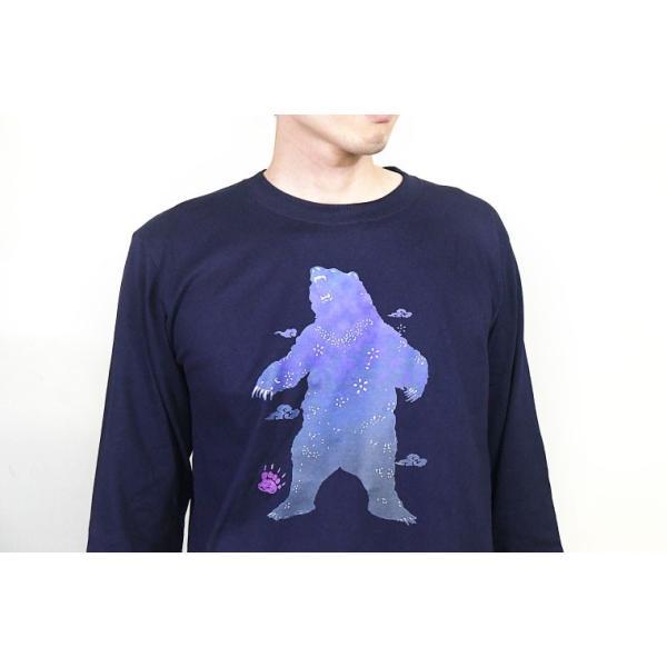 Tシャツ 和柄 ベア クマ 桜熊(長袖) フルカラー転写プリント プリントTシャツ 長袖 ワンポイント 重ね着 クルーネック お土産 おみやげ 和風|nesnoo-shop|06