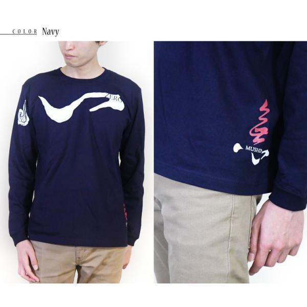 Tシャツ 和柄 無心(長袖) フルカラー転写プリント 長袖  ワンポイント 重ね着 クルーネック 冬服 和風 メンズ レディース nesnoo-shop 05