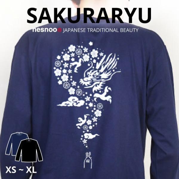 桜龍 和風Tシャツ メンズファッション プリントTシャツ 長袖 レディースファッション|nesnoo-shop