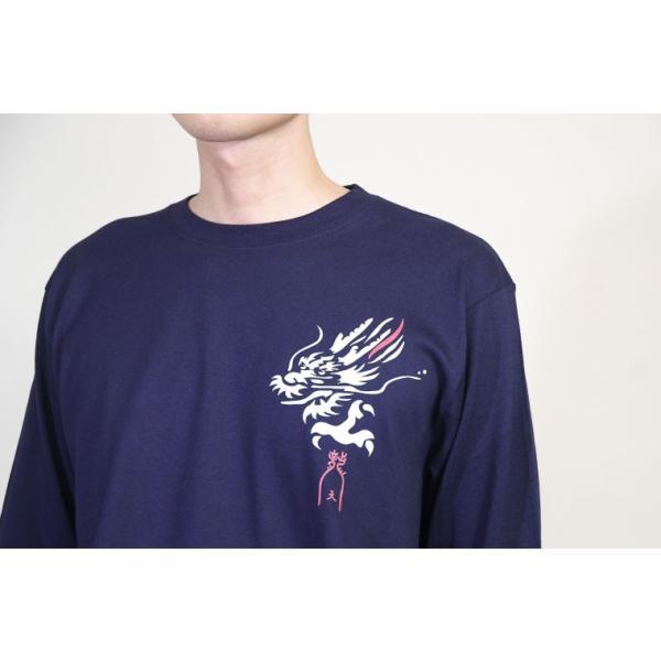 桜龍 和風Tシャツ メンズファッション プリントTシャツ 長袖 レディースファッション|nesnoo-shop|04