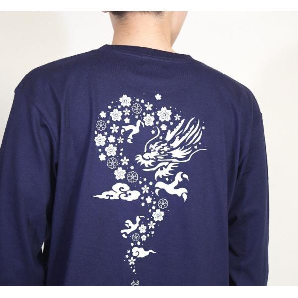 桜龍 和風Tシャツ メンズファッション プリントTシャツ 長袖 レディースファッション|nesnoo-shop|05