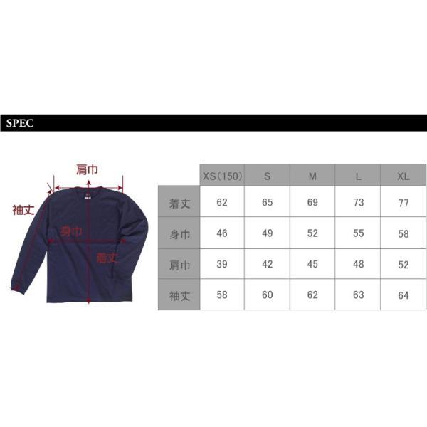 桜龍 和風Tシャツ メンズファッション プリントTシャツ 長袖 レディースファッション|nesnoo-shop|06