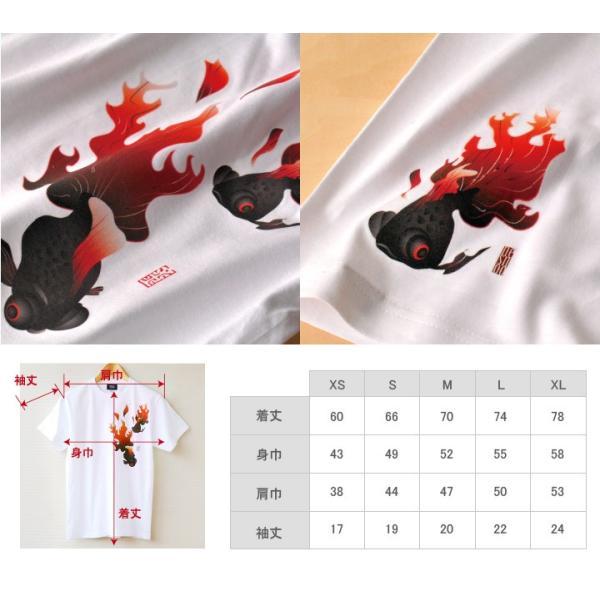 炎の黒出目金 和柄Tシャツ/ 和風Tシャツ メンズファッション プリントTシャツ 半袖|nesnoo-shop|03