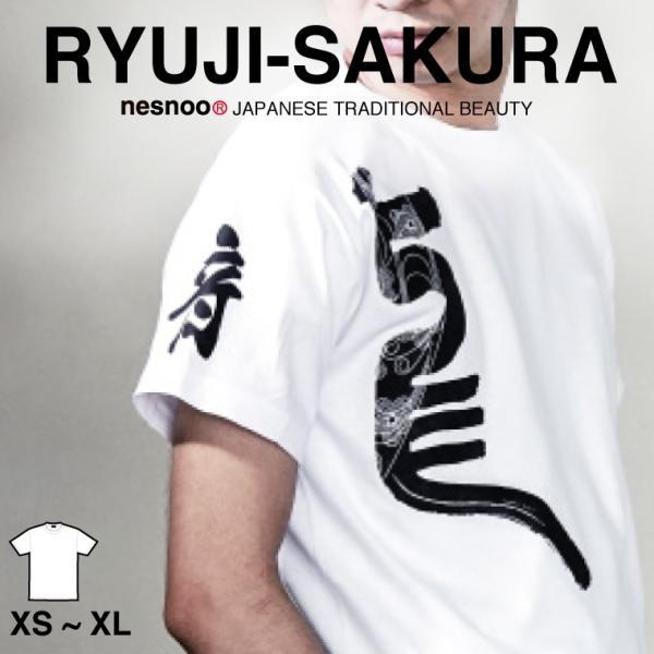 龍字櫻 和柄Tシャツ/日本 メンズ レディース 半袖 和風 カジュアル ユニセックス おすすめ|nesnoo-shop