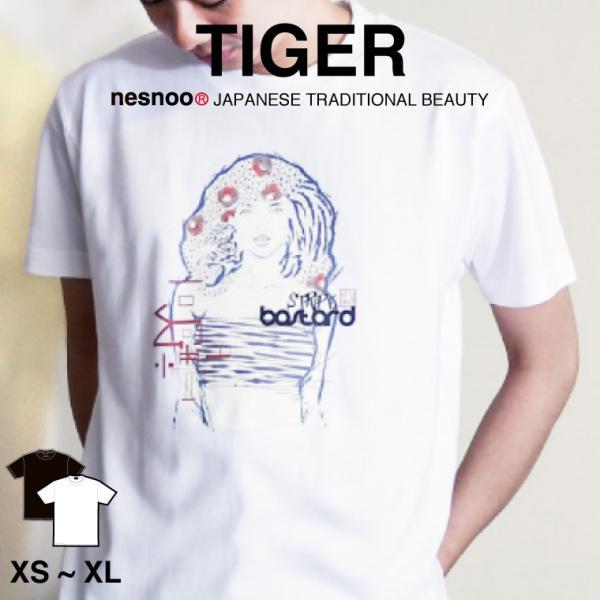 Stripe BASTARD 縞艶 アーティストコラボ和柄Tシャツ|nesnoo-shop