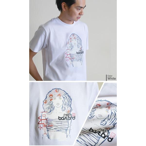 Stripe BASTARD 縞艶 アーティストコラボ和柄Tシャツ|nesnoo-shop|02