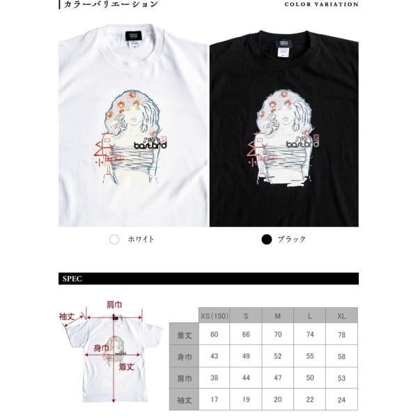 Stripe BASTARD 縞艶 アーティストコラボ和柄Tシャツ|nesnoo-shop|04