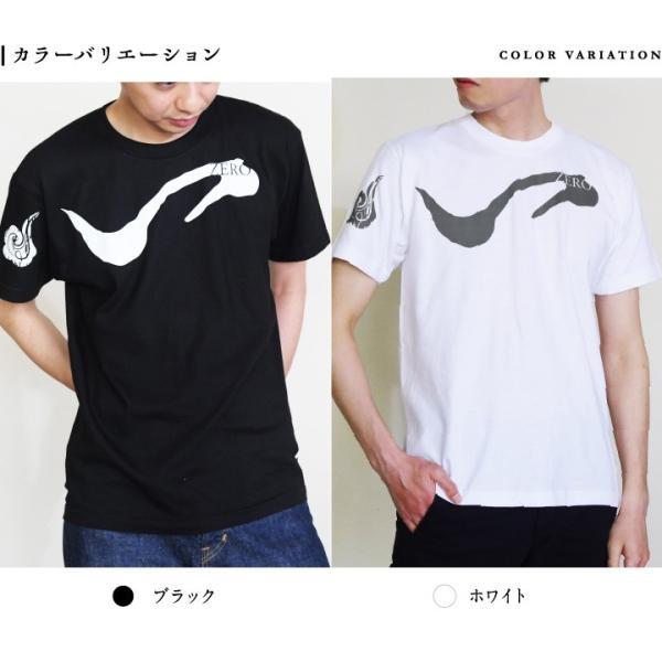 無心 MUSHIN -zero和柄Tシャツ 和柄Tシャツ 和風Tシャツ メンズファッション プリントTシャツ 半袖 レディースファッション nesnoo-shop 08