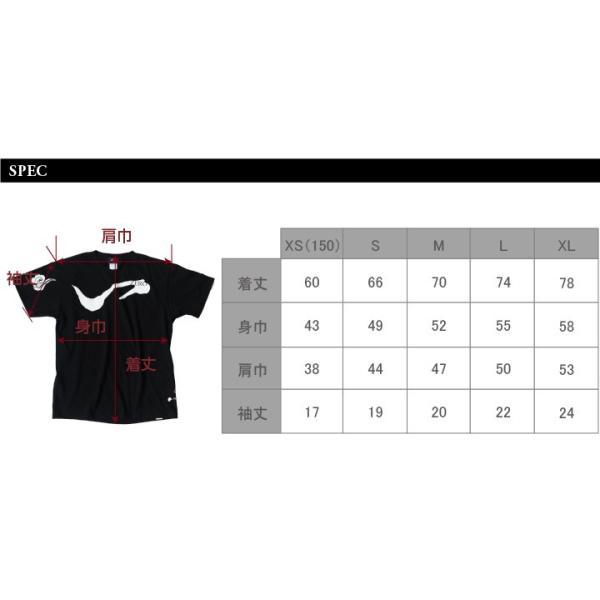 無心 MUSHIN -zero和柄Tシャツ 和柄Tシャツ 和風Tシャツ メンズファッション プリントTシャツ 半袖 レディースファッション nesnoo-shop 09