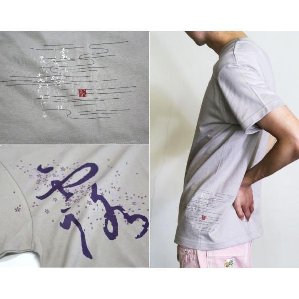 花霞 HANAGASUMI-haze 和柄Tシャツ 和風Tシャツ メンズファッション プリントTシャツ 半袖 レディースファッション|nesnoo-shop|03