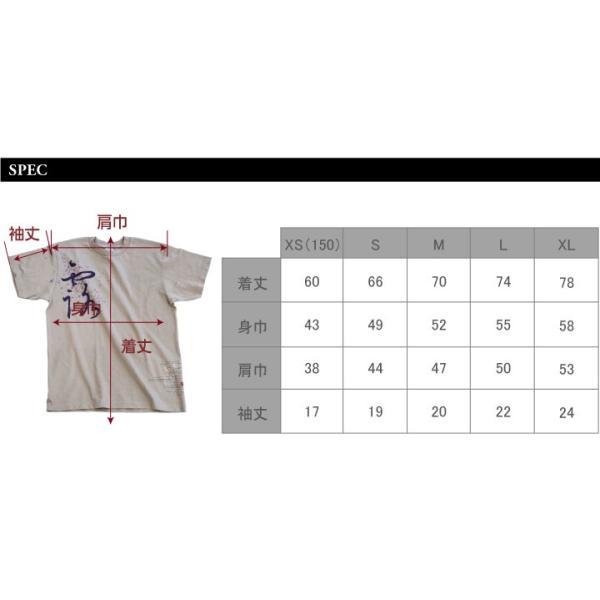 花霞 HANAGASUMI-haze 和柄Tシャツ 和風Tシャツ メンズファッション プリントTシャツ 半袖 レディースファッション|nesnoo-shop|05