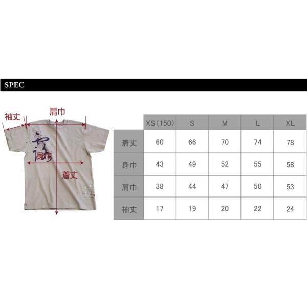 花霞 HANAGASUMI-haze 和柄Tシャツ 和風Tシャツ メンズファッション プリントTシャツ 半袖 レディースファッション|nesnoo-shop|08