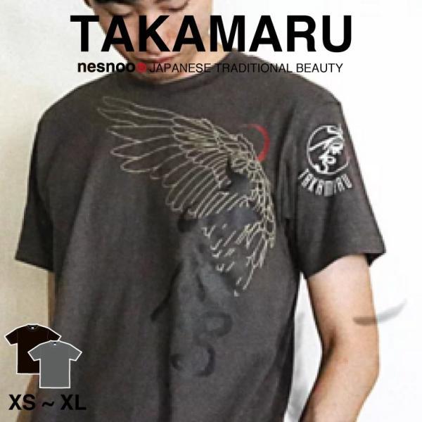 鷹丸 TAKAMARU-crescent 和柄Tシャツ/ 和柄Tシャツ メンズファッション 半袖 レディースファッション 売れ筋 おみやげ 和風|nesnoo-shop