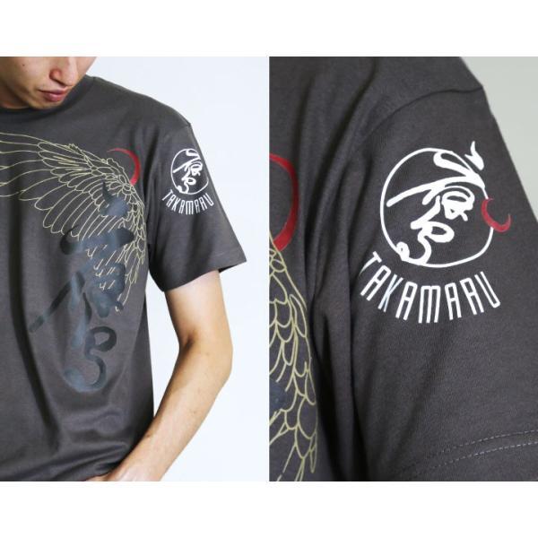 鷹丸 TAKAMARU-crescent 和柄Tシャツ/ 和柄Tシャツ メンズファッション 半袖 レディースファッション 売れ筋 おみやげ 和風|nesnoo-shop|03