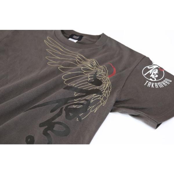 鷹丸 TAKAMARU-crescent 和柄Tシャツ/ 和柄Tシャツ メンズファッション 半袖 レディースファッション 売れ筋 おみやげ 和風|nesnoo-shop|04