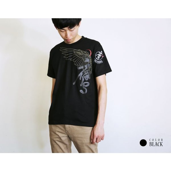 鷹丸 TAKAMARU-crescent 和柄Tシャツ/ 和柄Tシャツ メンズファッション 半袖 レディースファッション 売れ筋 おみやげ 和風|nesnoo-shop|05