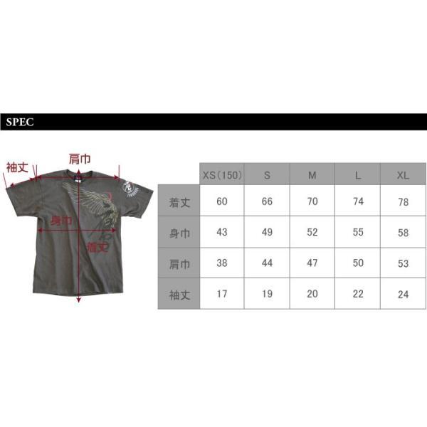 鷹丸 TAKAMARU-crescent 和柄Tシャツ/ 和柄Tシャツ メンズファッション 半袖 レディースファッション 売れ筋 おみやげ 和風|nesnoo-shop|07