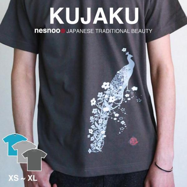 Tシャツ 和柄 孔雀櫻   ユニセックス 半袖 クルーネック 和風 メンズ レディース ユニセックス|nesnoo-shop