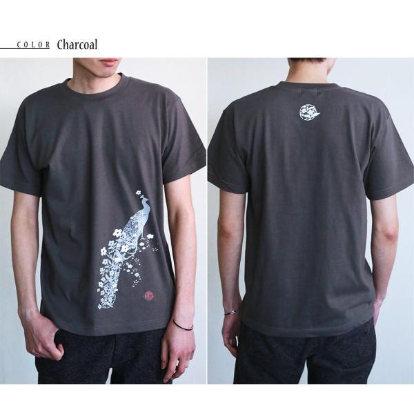 Tシャツ 和柄 孔雀櫻   ユニセックス 半袖 クルーネック 和風 メンズ レディース ユニセックス|nesnoo-shop|06