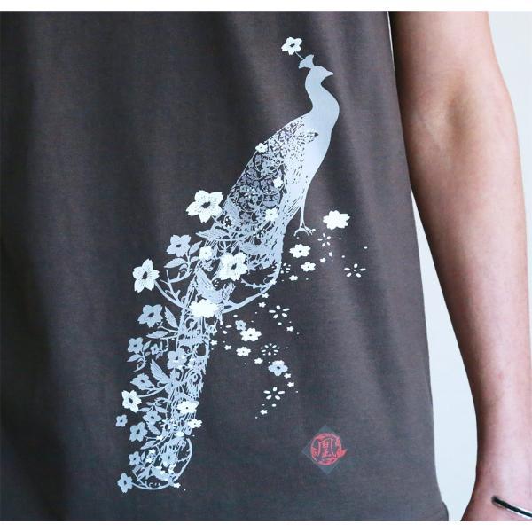 Tシャツ 和柄 孔雀櫻   ユニセックス 半袖 クルーネック 和風 メンズ レディース ユニセックス|nesnoo-shop|07