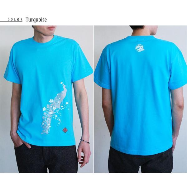 Tシャツ 和柄 孔雀櫻   ユニセックス 半袖 クルーネック 和風 メンズ レディース ユニセックス|nesnoo-shop|10