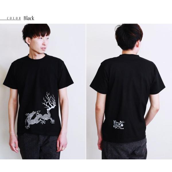 Tシャツ 和柄 梅遷龍   ユニセックス 半袖 クルーネック 和風 メンズ レディース|nesnoo-shop|02