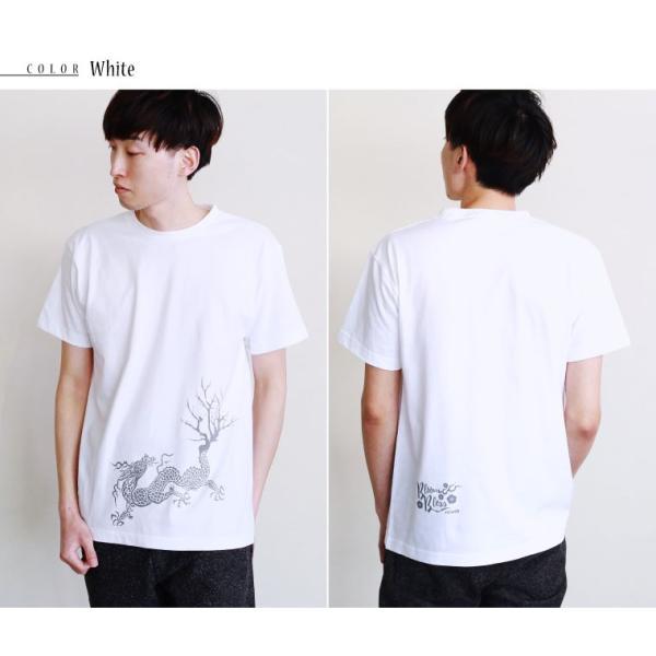 Tシャツ 和柄 梅遷龍   ユニセックス 半袖 クルーネック 和風 メンズ レディース|nesnoo-shop|05