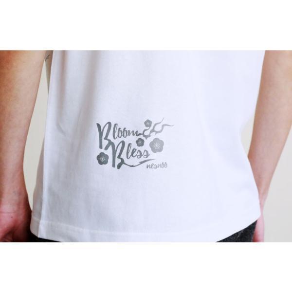 Tシャツ 和柄 梅遷龍   ユニセックス 半袖 クルーネック 和風 メンズ レディース|nesnoo-shop|07