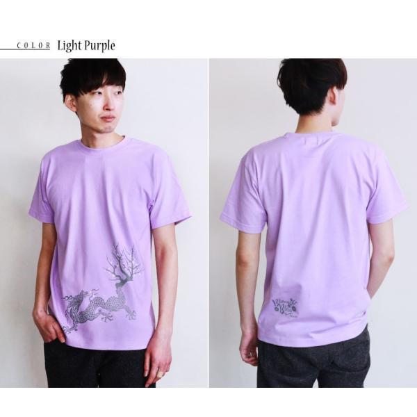 Tシャツ 和柄 梅遷龍   ユニセックス 半袖 クルーネック 和風 メンズ レディース|nesnoo-shop|08