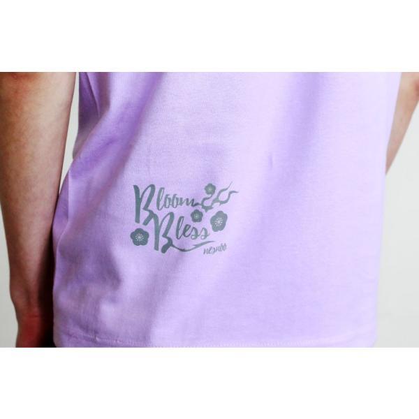 Tシャツ 和柄 梅遷龍   ユニセックス 半袖 クルーネック 和風 メンズ レディース|nesnoo-shop|10