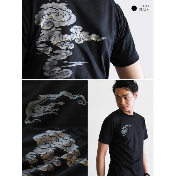 Tシャツ 和柄 雲龍    プリントTシャツ 半袖  ワンポイント 重ね着 おみやげ 和風 メンズ レディース ユニセックス nesnoo-shop 02
