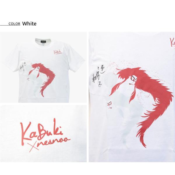 【Kabuki×nesnoo】連獅子ヘッド(れんじしへっど) / 歌舞伎 和柄Tシャツ メンズ レディース ユニセックス 半袖 クルーネック|nesnoo-shop|05