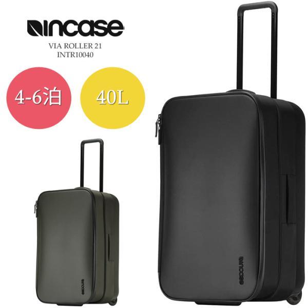 インケース バッグ スーツケース INCASE VIA ROLLER 21 40L  INTR10040 ローラー キャリーバッグ キャスター メンズ レディース ユニセックス[ZRC]