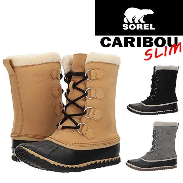 ソレル レディース カリブー スノーブーツ スリム SOREL CARIBOU SLIM BOOTS 174977 ウインターブーツ ウーマンズ 女性 防寒 防水 雨天 雪|nest001