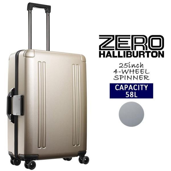 ゼロハリバートン スーツケース ラゲージケース ZEROHALLIBURTON 25inch 4-WHEEL SPINNER ZRO25 58L 中型 TSAロック アルミ アタッシュケース[ZRC]