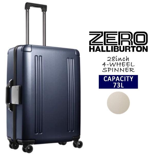 ゼロハリバートン スーツケース ラゲージケース ZEROHALLIBURTON 28inch 4-WHEEL SPINNER ZRO28 73L 大型 TSAロック アルミ アタッシュケース[ZRC]