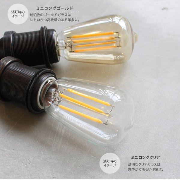 2個セット 口金E17 調光器対応 エジソン バルブ LED E17 LED電球 照明 エジソン電球 レトロ フィラメントLED シャンデリア おしゃれ|nestbeauty|15