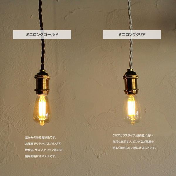 2個セット 口金E17 調光器対応 エジソン バルブ LED E17 LED電球 照明 エジソン電球 レトロ フィラメントLED シャンデリア おしゃれ|nestbeauty|19