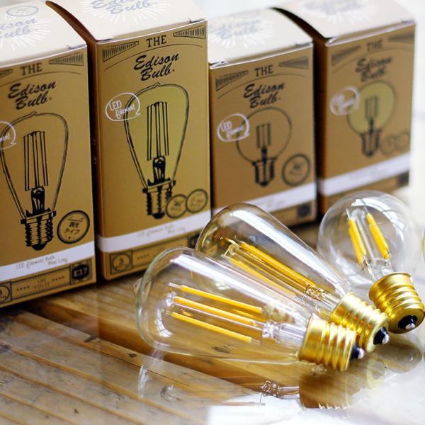 2個セット 口金E17 調光器対応 エジソン バルブ LED E17 LED電球 照明 エジソン電球 レトロ フィラメントLED シャンデリア おしゃれ|nestbeauty|05